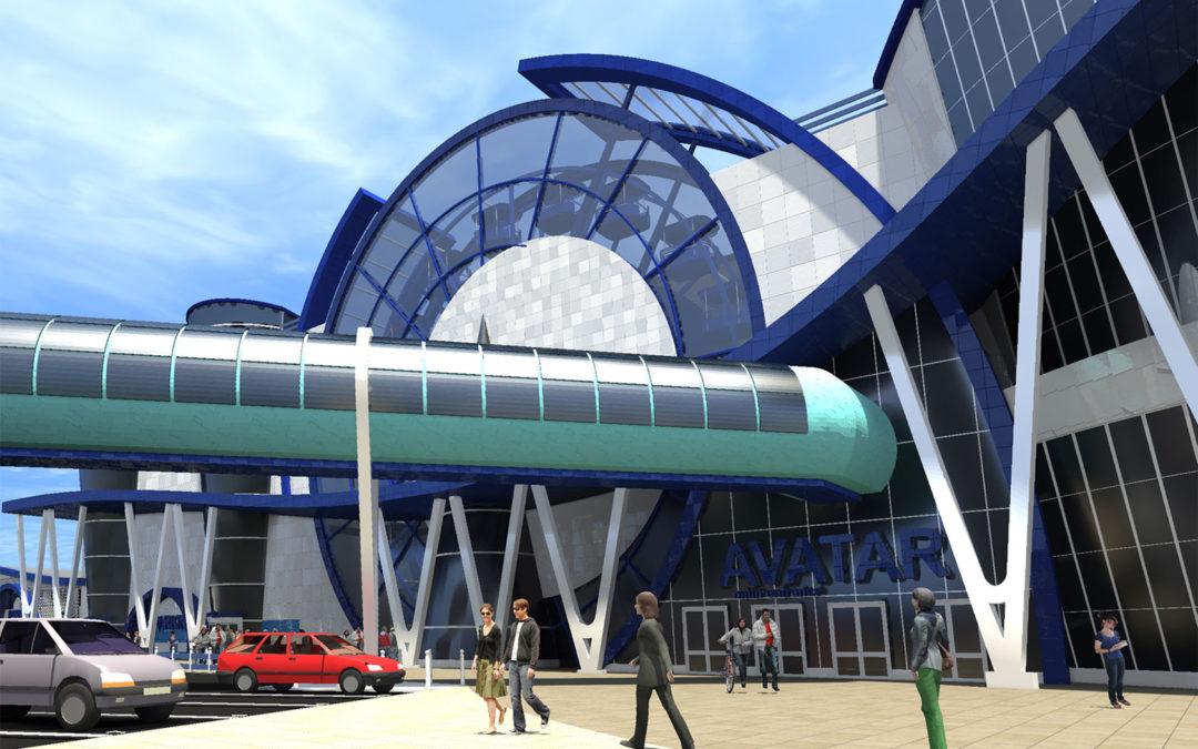 Торговый центр в городе Тобольске